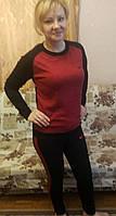 Спортивный женский костюм (38-46), доставка по Украине