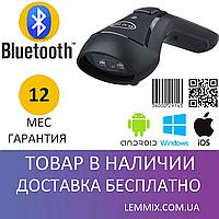 CILICO CT80 Bluetooth беспроводной 2D сканер для Android / IOS / Windows