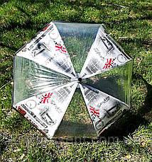 """Зонт-трость прозрачный с изображением """"Лондон"""", фото 2"""