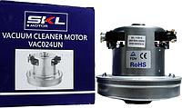 Мотор пылесоса SKL VAC024UN 2200W (H-125 мм., D-130 мм.)  без выступа
