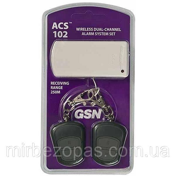 Комплект радиоуправления сигнализацией двухканальный GSN ACS-102 ( приёмник + 2 брелока-передатчика)