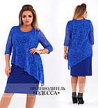 Ошатне плаття з легкої гіпюрової накидкою і сукнею з тканини холодок,три кольори р. 50,52,54,56,58,60 код 5191О, фото 3