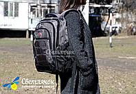 Рюкзак городской серый 35л AOKING
