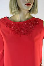 Нарядна блузка з відкритими плечами Moda Mersii, фото 3