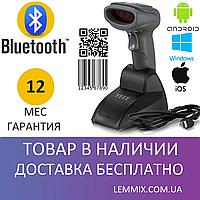 Беспроводной сканер 2D/QR кодов Syble XB-6266MBT, фото 1