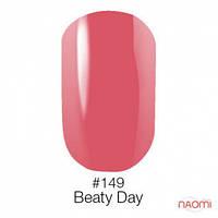 Гель-лак Naomi 149 Beauty Day, 6 мл