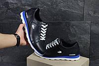 Мужские кроссовки кеды lacoste черные кожаные