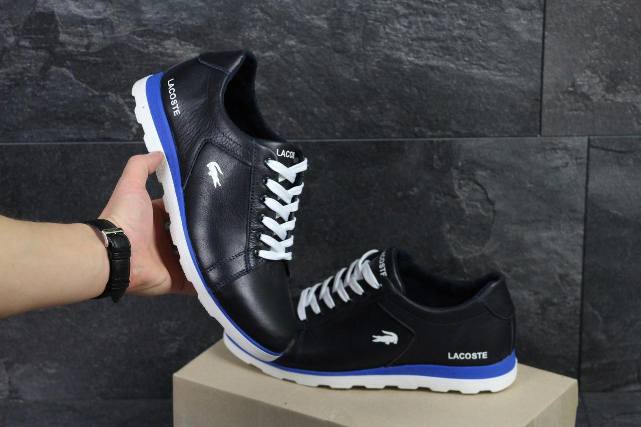 Мужские кроссовки кеды lacoste черные кожаные (Реплика ААА+) - bonny-style в 9b3687ce684