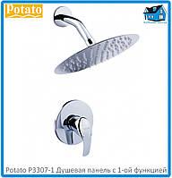 Душевая панель с 1-ой функцией Potato P3307-1