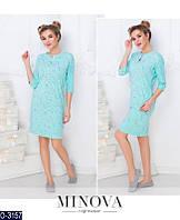 Ночная рубашка  (42-46, 46-48) —коттон  купить оптом и в Розницу в одессе 7км