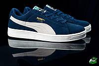 Мужские кроссовки Puma Suede кроссовки  пума Топ качество!- Замша,подошва полиуретан ,прошиты,размеры:42-45, фото 1