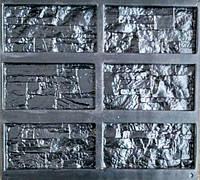 """Форма для декоративного камня и плитки """"Оман"""", АБС-пластик, 18 форм в комплекте"""
