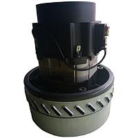 Мотор моющего пылесоса Ametek 1200W 113087 BP30800X/B средний (H-167 мм., D-144 мм.)