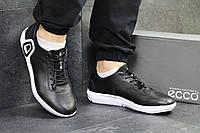 Ecco мужские  кроссовки черные с белым (Реплика ААА+)