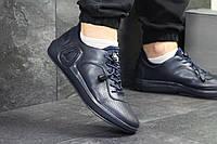 Ecco мужские  кроссовки синие (Реплика ААА+)