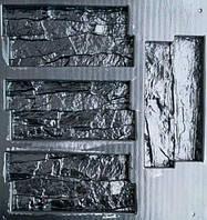 "Форма для декоративного камня и плитки ""Скала"", АБС-пластик, 12 форм в комплекте"