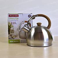 Чайник Kamille KM0694N 2 л, фото 1