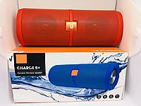 Bluetooth портативная колонка E5, фото 1