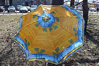Зонт садовый и   Пляжный 160 см ! , фото 1