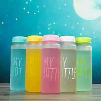Бутылочка My Bottle в чехле (матовая) 500 ml НОВИНКА
