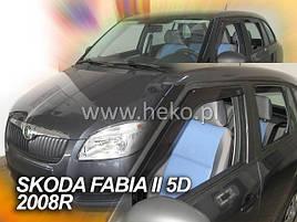 Дефлекторы окон (ветровики)  Skoda Fabia II 2007->  5D Combi 4шт(Heko)