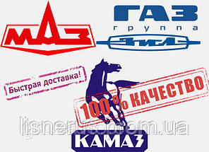 Фонарь габаритный бок. груз. авто, автобусы, прицепы (пр-во Руденск)
