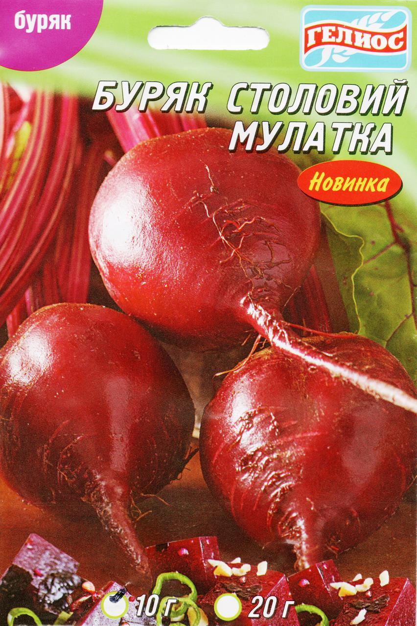Семена свеклы Мулатка импорт. 20 г
