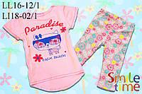 Комплект для девочки футболка и капри р.128,134,140,146,152,158 SmileTime Paradise, розовый (подросток)