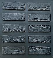"Форма для декоративного камня и плитки, АБС-пластика ""Венецианский кирпич"" комплект 30 шт"