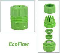 Насадка на кран для экономии воды ( аэратор  )
