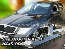 Дефлекторы окон (ветровики)   Skoda Octavia A5 2004-> 5D Wagon 4шт(Heko)