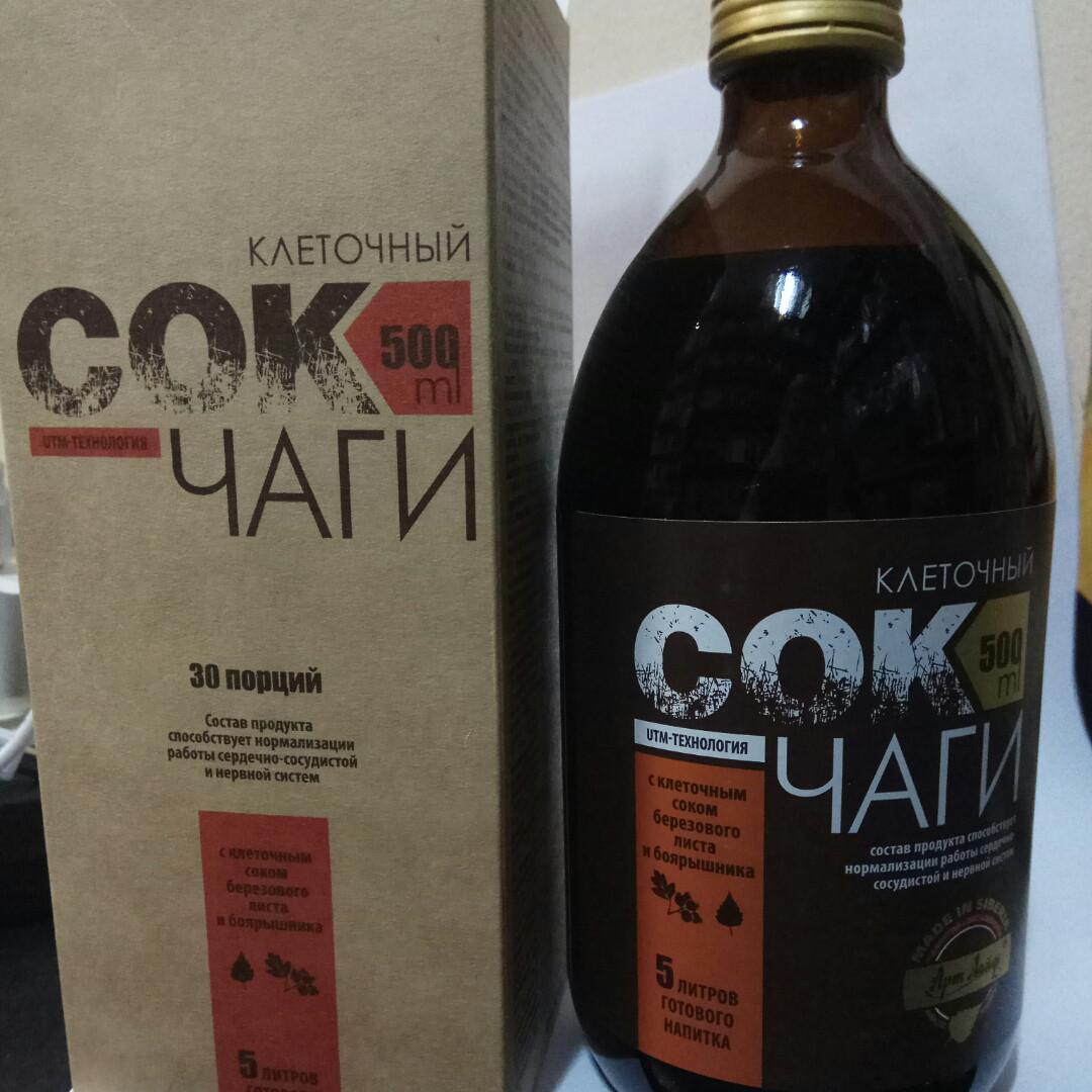 «Сок чаги клеточный» с клеточным соком березового листа и боярышника 500мл