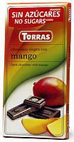Шоколад Torras без сахара 75 г (манго)