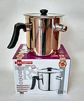 Молочник со свистком Rainstahl RS 3100-20 2 л.