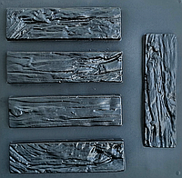 """Форма для декоративного камня и плитки """"Древесный скол"""", 15 плиток в комплекте, фото 1"""