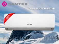 Кондиционер Dantex RK-12SMI/RK-12SMIE сплит-система серии Moon Inverter