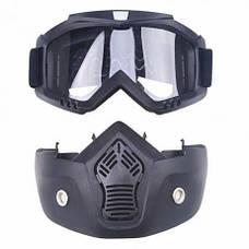 Мотоциклетная маска очки, лыжная маска, для катания на велосипеде или квадроцикле (серебристая), фото 3