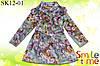 Плащ детский для девочки р.98,104,110,116,122,128 SmileTime Jenna Rose, фиолетовый