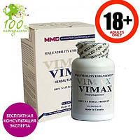 Vimax Вимакс  капсулы для повышения потенции. Официальный сайт