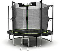 Батут Zipro Garden диаметром 252см (8ft) спортивный для детей с лестницей и внутренней сеткой
