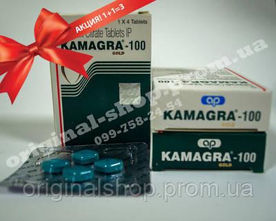 Оригинал! Дженерик Виагра   Силденафил 100мг   Kamagra Gold - 100