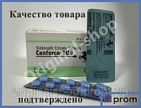 Оригинал! Дженерика Виагра | Cenforce-100 | 5 таблеток