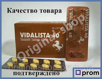 Оригинал! Дженерика Сиалис | Vidalista 40 | 5 таблеток
