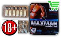 Maxman 4 максмен    Официальный сайт