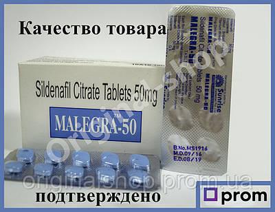 Оригинал! Дженерика Виагра | Malegra-50 | 5 таблеток