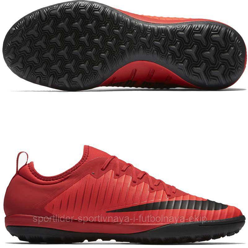 8a0e2a14377 Сороконожки Nike MercurialX Finale II TF 831975-616 - Спорт-Лидер     Спортивные