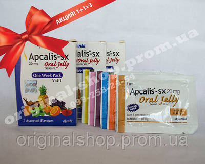Оригинал! Дженерика Сиалис | Тадалафил | Apcalis-SX | Oral Jelly