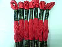 Мулине Gold Tread 8м 119 красный