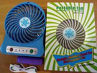Вентилятор USB на Аккумуляторе Настольный (Mini Fan)