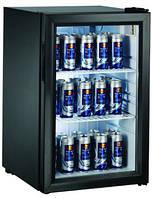 Шкаф холодильный BC68-MS GASTRORAG